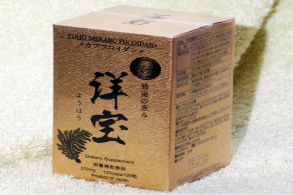Fucoidan Nhật Bản và Fucoidan Mỹ loại nào tốt hơn?